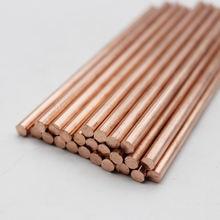 Круглый стержень из чистой меди 3 мм/стержень длиной от 50 мм