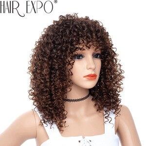Image 2 - Парики для чернокожих женщин, короткий кудрявый парик 14 дюймов, афро американские парики для чернокожих женщин, коричневые смешанные светлые синтетические термостойкие парики с челкой