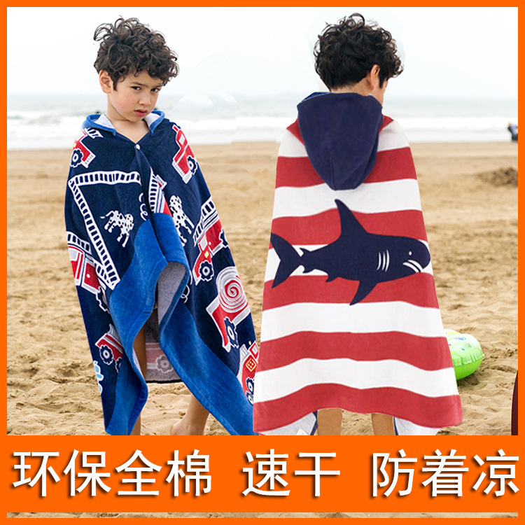 Children Hooded Gauze Bath Towel Cloak Baby Pure Cotton Water-Absorbing Beach Towel Swimming Large Bath Towel Sun-resistant Quic