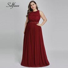 Plus Size Maxi Dress Elegant A Line O Neck Sleeveless Lace Summer Beach Dress Burgundy Long Party Dresses Women Evening Formal fashion women summer boho long maxi dress evening party beach dress formal dresses sleeveless