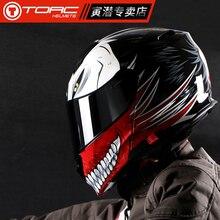 Мотоциклетный шлем TORC, защитный шлем на все лицо, для мотогонок