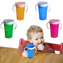 1 шт., 360 детских чашек, можно поворачивать, Волшебная чашка, обучающая ребенку, герметичная детская чашка для воды, бутылка 260 мл