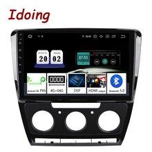 "Ido 10.2 ""أندرويد لسكوداكتافيا 2 A5 2008 2013 راديو السيارة الوسائط المتعددة مشغل فيديو الملاحة لتحديد المواقع الملحقات سيدان لا dvd"