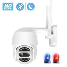1080P PTZ IP Camera Wifi Outdoor Auto Tracking Alarm CCTV Security Camera 4X Optical Zoom Speed Dome Audio 2MP Wireless Camera