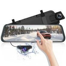 Зеркальный видеорегистратор с поддержкой gps 1080p два объектива