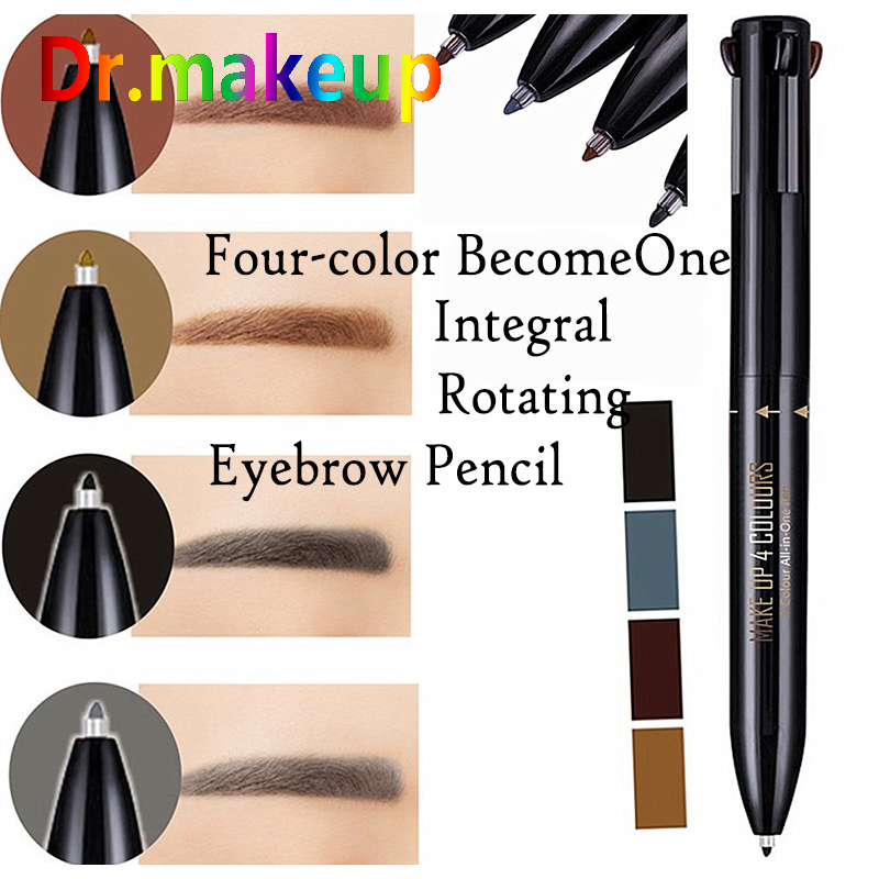 Makeup Professional One Eyebrow Pencil Four Color Black Brown Waterproof Eyebrow Pencil Natural Long Lasting Cosmetics Wholesale image