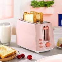 2 Slice Double sided Electric Bread Sandwich Toaster Home Kitchen Breakfast Maker Machine