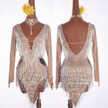 Новинка юбка платье для соревнований украшение костюмы латиноамериканских