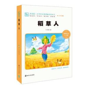 Kolorowe Pinyin Scarecrow: przygotuj swoje dziecko do szkoły popularne czytanie przez chińskich znanych pisze książka dla dzieci książki dla nastolatków