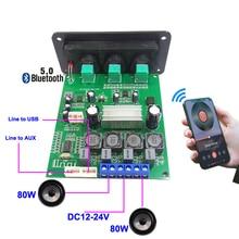 2*80 ワットTPA3116 bluetooth 5.0 ハイファイデジタル電源車のアンプ基板クラスd 2.0 チャンネル自動車aduioステレオイコライザーアンプ