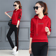 New Tracksuit for Women 2 Piece Set Hooded Sweater and Pants Female Autumn Long Sleeve Casual Sportwear Suit LWL331(China)