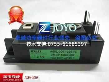 2MBI150SD-060 Japanese power module Shelf--ZYQJ