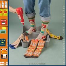 1Pair Women Socks Funny Cute Cartoon Cheese Popcorn Beer Beans Breakfast Food Japanese Harajuku Skateboard Crew Socks