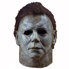 2019 New Michael Myers Mask Halloween Cosplay Horror Full Face Mask Scary Movie Character Adults  Cosplay Costume Props Toy цена 2017