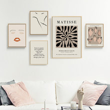 Modern Matisse Canvas Poster Abstract Women Sexy Body Line Wall Art Print Painting Ceramics Decoration Picture Nordic Home Decor