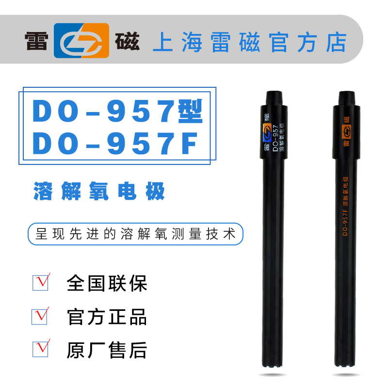 DO-957 DO-957F Dissolved Oxygen Electrode / Probe / Sensor