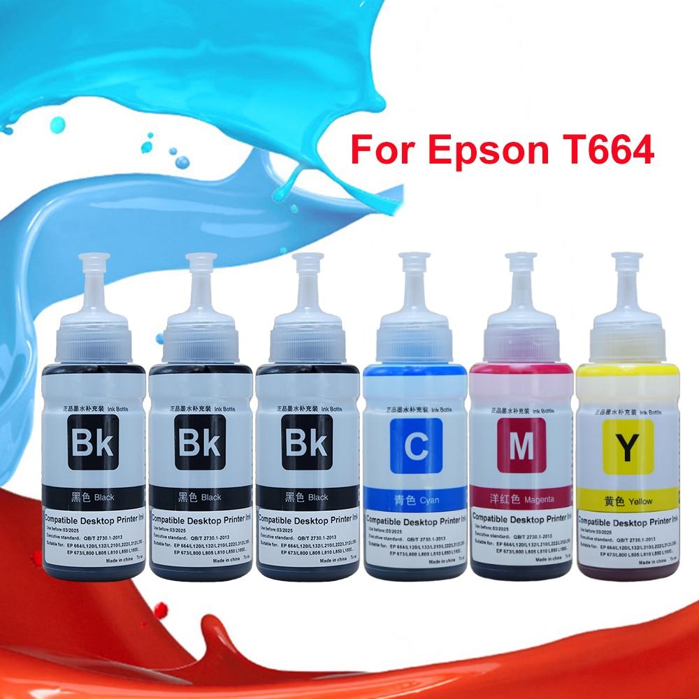 Набор для заправки чернил Epson T664, набор чернил для принтера, краска для принтера Epson L120 L132 L210 L312 L350 L355 L362 L364 L382 L386
