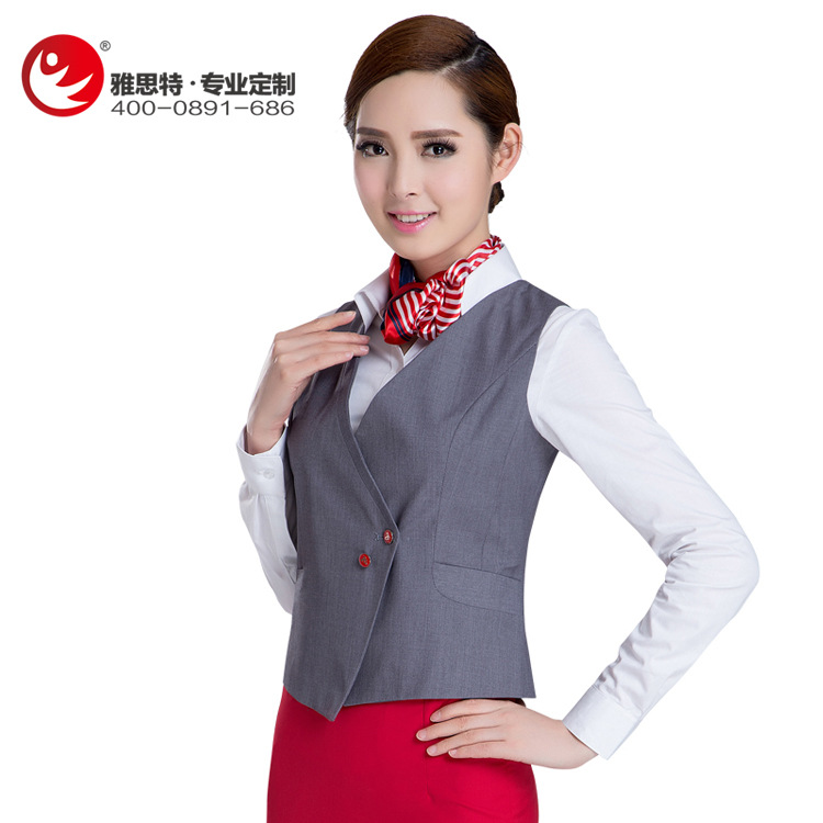 China China Telecom Vest Suit Elegant Business Suit