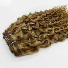 Kayla Natural Wave Clip in Hair Extensions 8