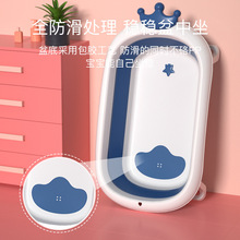 Foldable Safety PP Material Baby Bathtub Smart Temperature Newborn Bath Tub Non-Slip Children Can Sit And Lie Swiming Pool
