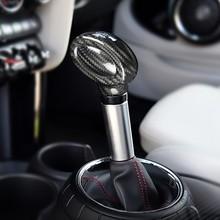 Fibra de carbono botão do deslocamento de engrenagem do carro capa para mini cooper f54 f55 f56 f57 f60