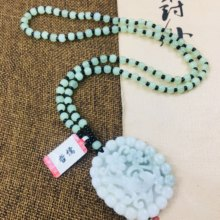 Zheru Jewelry Pure Natural Jadeite Carved Light Green Good Luck Plum Blossom Pendant with Green Bead Sweater Chain Send Certific(China)