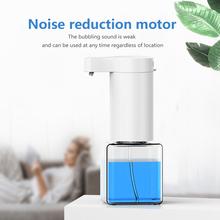 250mL dozownik do mydła USB przycisk ładowania forma pompka do mydła dozownik automatyczny dozownik mydła w płynie dozownik do mydła dezynfekcja dozownik do mydła tanie tanio CN (pochodzenie) Dozownik mydła pianka ----- Z tworzywa sztucznego