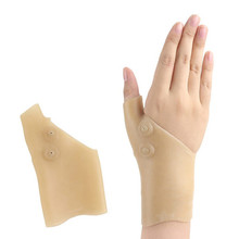 Magnetic Therapy Wrist Hand Thumb Support Gloves Silicone Gel Arthritis Pressure Corrector Massage Pain Relief Gloves  P