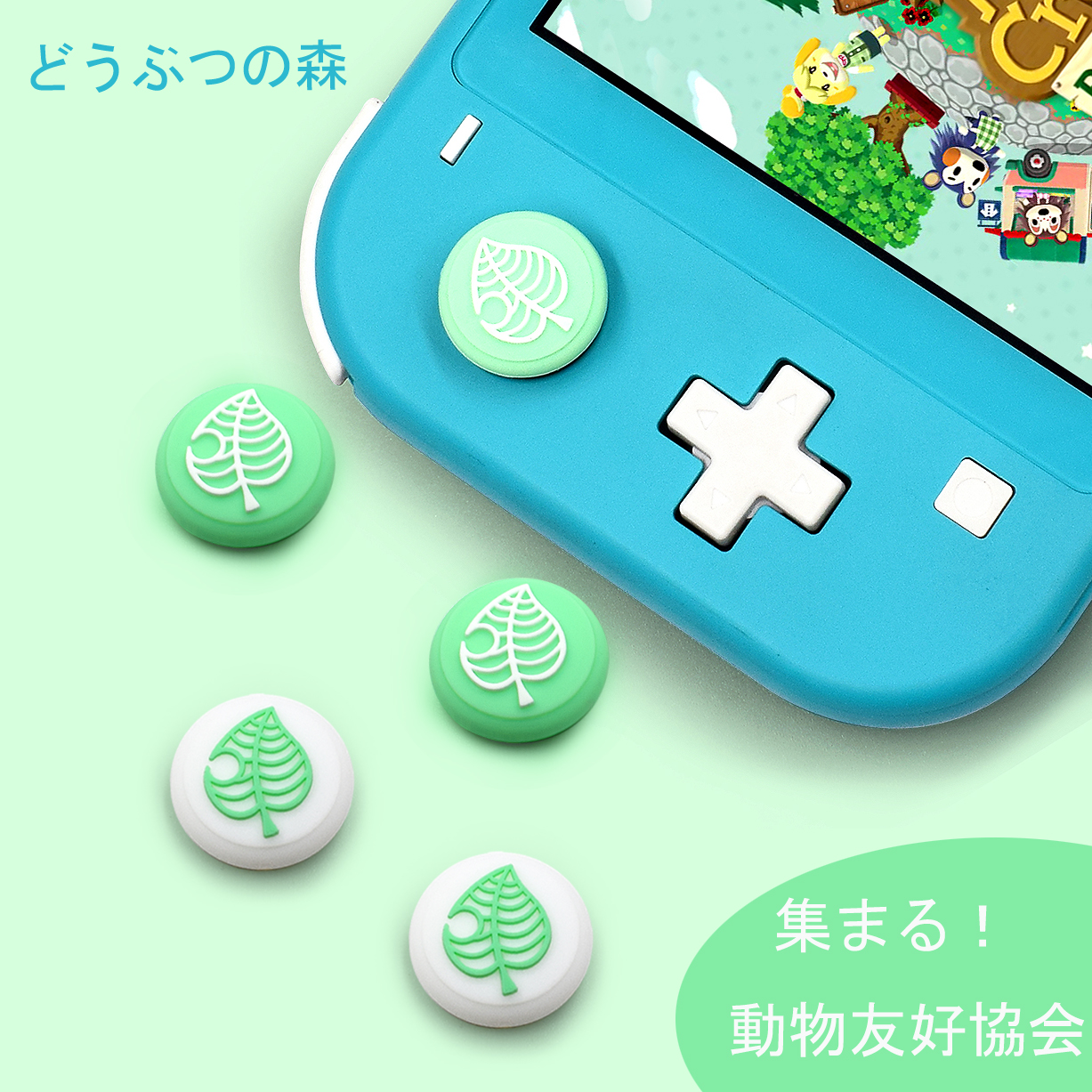 Animals Crosing 4 Pcs Gaming Rubber Thumb stick Grip Cover for Switch Lite Joycon Controllers Switch Analog Joy Con Joystick(China)