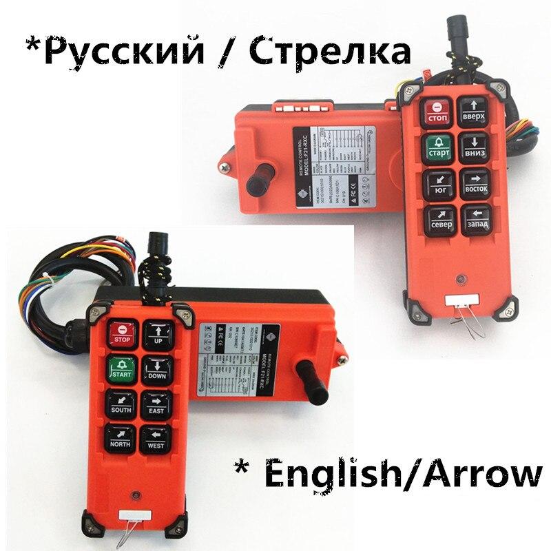 Бесплатная доставка, стандартный промышленный пульт дистанционного управления для подъемного крана, беспроводной пульт дистанционного уп...