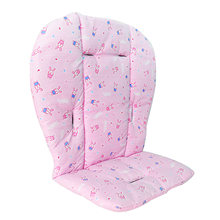 Коляска коврик удобный для детской коляски подушка четырех сезонов