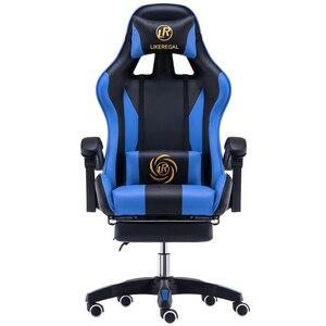 Image 5 - Como cadeira de regal boss/escritório/esponja inflável de alta densidade/pode se deitar/360 graus pode ser cadeira giratória/de computador
