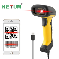 Wired Portable Scanner 2D Barcode Scanner COMS Waterproof USB QR Bar Code Reader for POS System Inventory terminal Supermarket