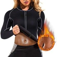 Loozykit, женские куртки для бега, тонкие дышащие повседневные куртки для спортзала, Женская быстросохнущая куртка для тренировок на открытом воздухе, спортивная одежда