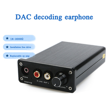 HIFI fever decoder DAC-X3 mini audio decoder amplifier 3.5 headphone jack USB coaxial fiber can be connected to active speakers