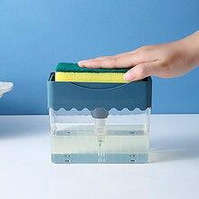 2-в-1 мыла дозатор Кухня ручной Пресс органайзер для мыла новые творческие очистки дозатор жидкого мыла контейнер с держателем губки