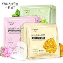 10Pcs HOREC new Lemon green tea rose Emulsion face Mask Anti-Aging Moisturizing Oil-control Acne Treatment skin care