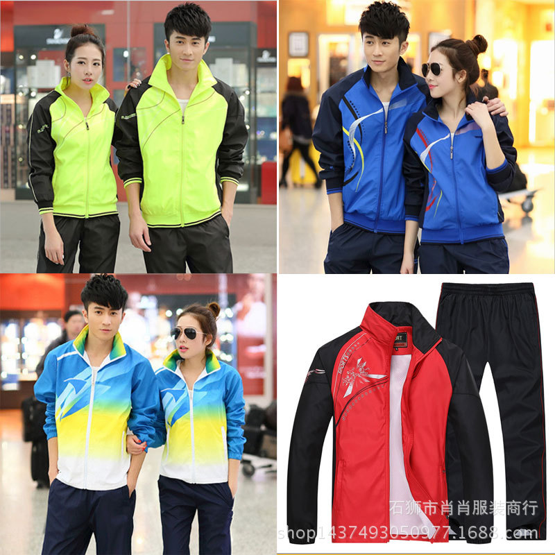 17 Spring And Autumn New Style Sports Set Couples Sports Clothing Men And Women Long Sleeve Jogging Suits Casual Training Set Sc