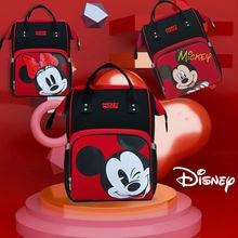 Disney детские сумки для подгузников usb бурильного замка беременности