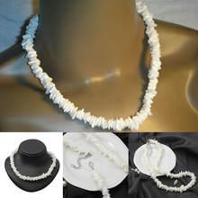 Белое ожерелье из морской раковины cowrie для женщин колье ракушка