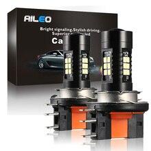 Aileo автомобиля H15 светодиодный автомобилей головной светильник лампы 6 Вт 1200LM высокое 12В для ближнего и дальнего света 21-SMD 3030 преобразования для вождения светильник 6500K для VW Audi BMW