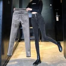 Женские джинсы плюс бархатные с высокой талией были тонкими