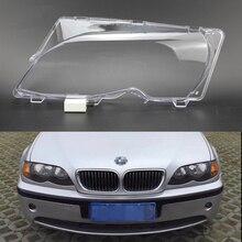 Для BMW 3 серии E46 316i 318i 320i 325i 328i 330i Автомобильные фары прозрачные линзы автомобильный брелок крышка