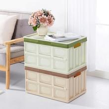 Folding Container Durable Multifunction Thickened Home Practical Clothes Organizer Handles With Lid Car Trunk Storage Box