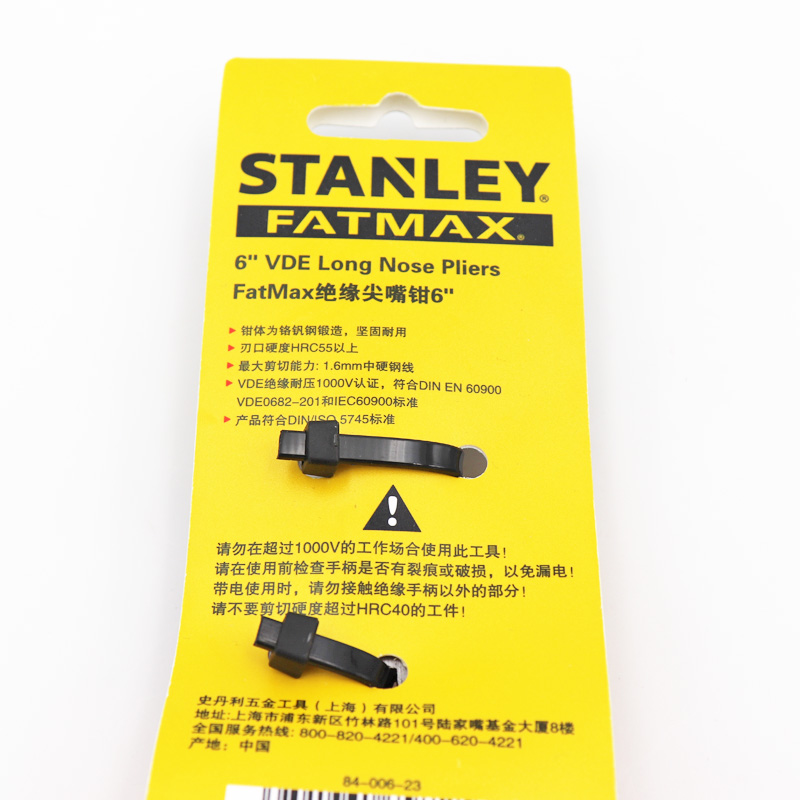 Stanley 1-pcs VDE 1000V Insulated Long Nose Pliers