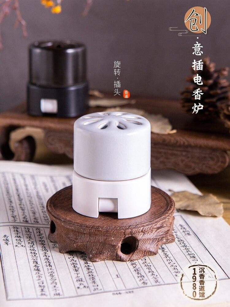 Mini Electric Incense Burners Ceramic Portable White Incense Burner Room Parfume Bruleur Bougie Home Incense Holder New MM60XXL