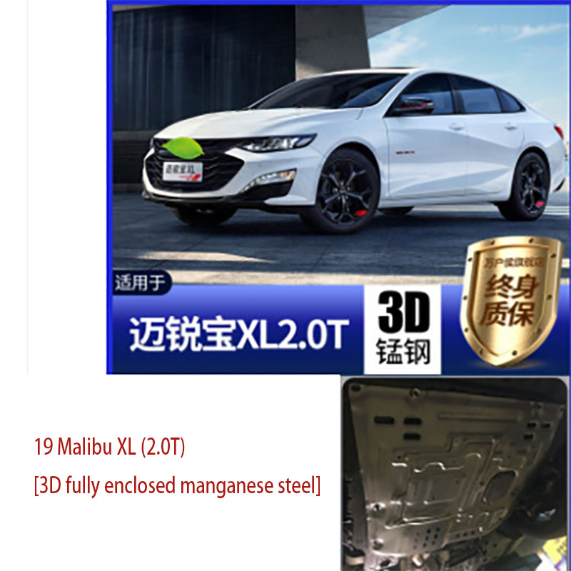 Para Chevrolet Malibu XL 16/18 2019 1,5 T/2.5L especial modificado chasis motor Placa de protección inferior