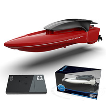 RC Boat Radio Remote Control Fishing Boats Speed Boat High Speed Strong Power System Fluid Type Design Kids Outdoor Toy Gift