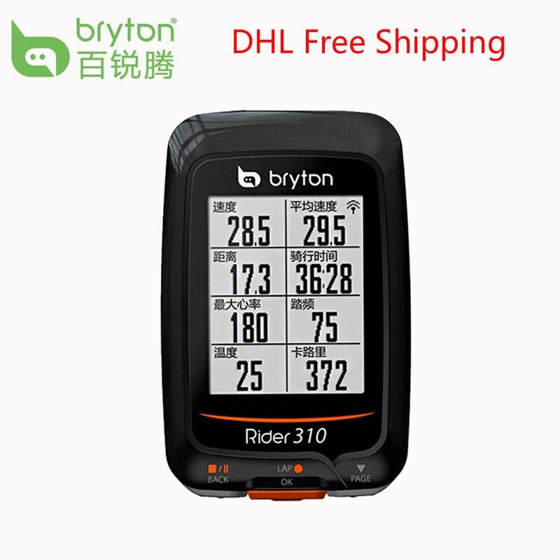 DHL livraison gratuite Bryton Rider 310/405/530 étanche GPS vélo vélo ordinateur compteur de vitesse vélo Cadence capteur accessoires