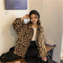 Куртка женская с леопардовым принтом Повседневная Свободная